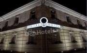 отель Вилла Де Виль