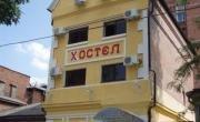 гостиница Хостел-Ростов