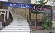 Отель Нор