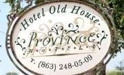 отель Отель Old House Resort & Spa