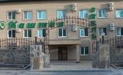 недорогой отель Каштан