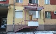 Хостел Хостел на Малиновского