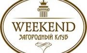 Гостиничный комплекс Загородный клуб Weekend