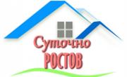 Апартаменты Суточно-РОСТОВ